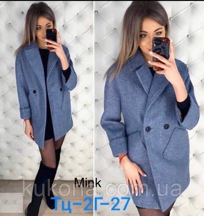 Пальто женское кашемировое, бежевое, серое, молочное, джинс