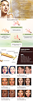 Energy Beauty Bar — ионный вибромассажер для лица, фото 3