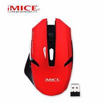 Компьютерная мышь беспроводная iMICE E-1700, фото 3