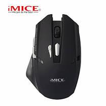 Компьютерная мышь беспроводная iMICE E-1700, фото 2