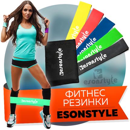 Набор Резинок Esonstyle 5 штук в удобном мешочке. Резинки для фитнеса, спорта эспандер лента, фото 2
