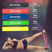 Набор Резинок Esonstyle 5 штук в удобном мешочке. Резинки для фитнеса, спорта эспандер лента, фото 3