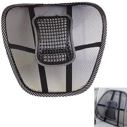 Подставка-упор для спины массажная каркасная для кресла и в автомобиль Stenson, фото 2