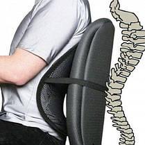 Подставка-упор для спины массажная каркасная для кресла и в автомобиль Stenson, фото 3