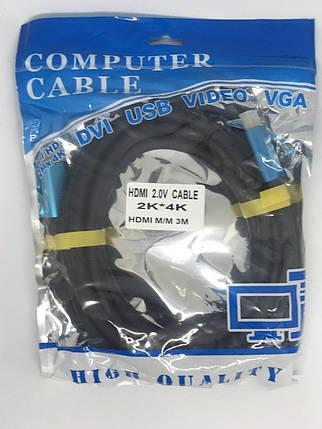 Кабель відео HDMI-HDMI (2.0 V) 2K*4K 1.5 м, фото 2