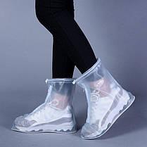 Дождевик для обуви цвет синий розовый прозрачный, фото 3