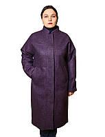 Пальто женское кашемир большие размеры
