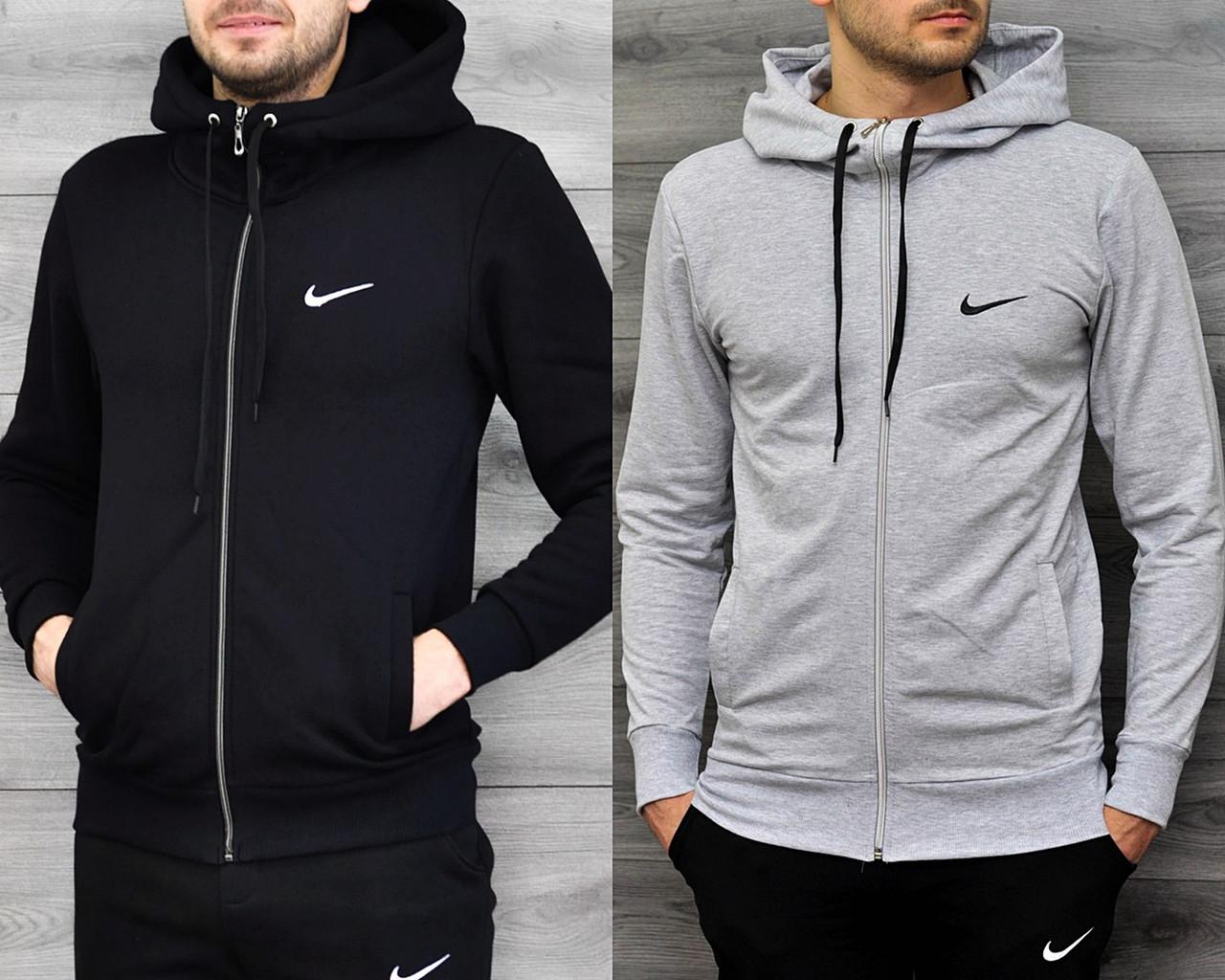 Мужская спортивная кофта в стиле Nike на замке 2 цвета в наличии