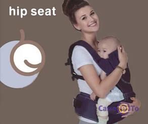 Рюкзак-кенгуру для переноски ребенка Hip Seat, фото 2