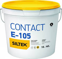 Грунт-краска Siltek E-105 контактная (Силтек Е 105) 10 л