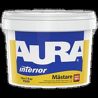 Глубокоматовая краска для потолков и стен AURA Mastare (Аура Мастар)  20 л