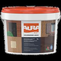 Декоративно-защитное средство для древесины Aura ColorWood Aqua (Аура Колор Вуд Аква) кофе 9 л