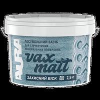 Защитный воск AURA Vax Matt 2,5 кг