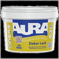 Фасадный лак для камня AURA Dekor Lack 10 л