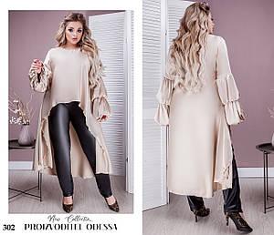 Блуза длинный рукав иассиметричный низ шелк-армани 48-50,52-54,56-58
