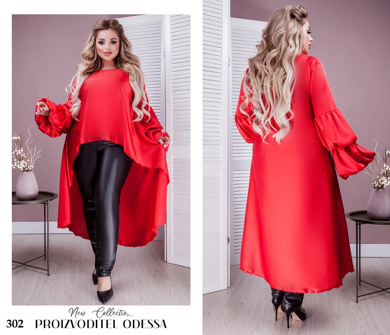 Блуза длинный рукав иассиметричный низ шелк-армани 60-62
