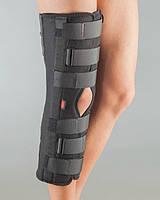 Бандаж детский Тутор для иммобилизации коленного сустава тм Aurafix AO-25-30-35