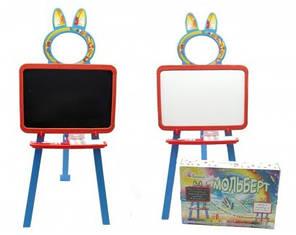 Доска для рисования магнитная Doloni Toys 013777 Оранжево-голубая