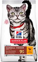 Hill's SP Feline Adult Indoor&Hairball с курицей, 1,50 кг