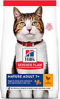 Hill's SP Feline Mature Аdult 7+ с курицей, 1,50 кг
