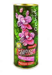 Набор для творчества Danko Toys Бисерный цветок 2701DT