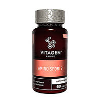 Витаджен N03 Аміно Спорт / Vitagen Amino Sports таблетки №60