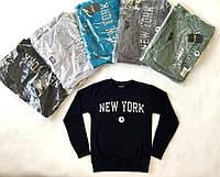 Свитшот для мальчиков New York 9-12 лет