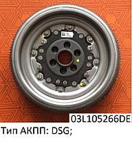 Маховик демпферный на VW Caddy 2.0 TDi, Фольцваген Кадди 2.0 тди, для АКПП DSG, VAG 03L105266DE