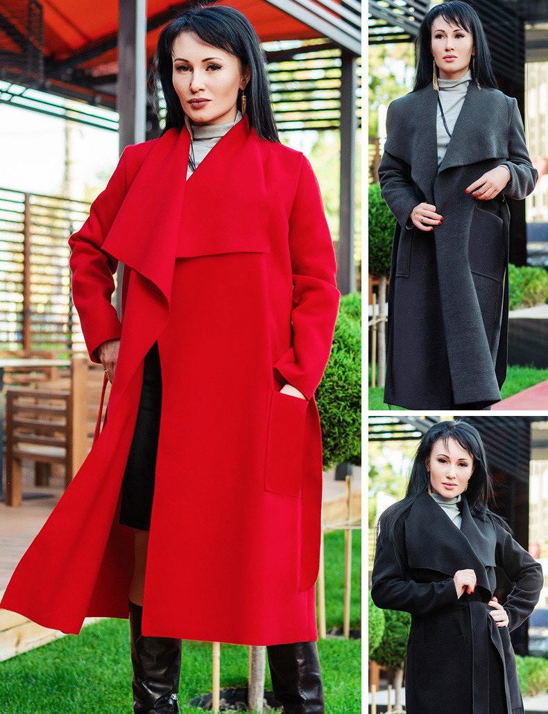 """Свободное модное женское пальто на запах из кашемира """"Барселона"""" - Размер: 42,44,46 (черный/красный/графит)"""