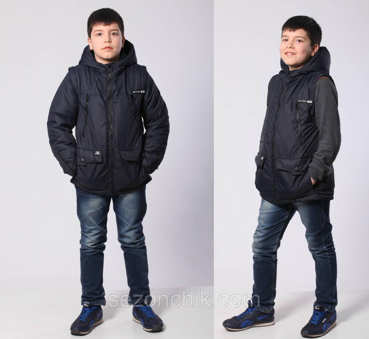 Куртки жилетки на мальчика весна осень