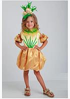 Карнавальный костюм Лук, Луковичка, Луковка для девочек, фото 1