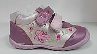 Кожаные ботинки для девочек. Размеры 21 23 25, фото 1