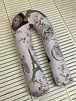 U-образная Подушка для беременных мам Франция (поликоттон)