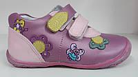 Кожаные ботинки для девочек на липучке Размеры 21-25
