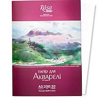Бумага для акварели А3 200г/м2 Rosa Studio Папка 20 листов Мелкое зерно 169153006
