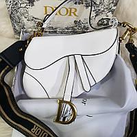 Женская кожаная сумка седло кабура пистолет  белое