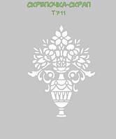 Трафарет ваза