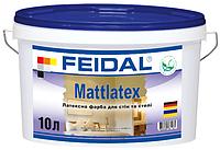 "Акриловая краска""Feidal Matt Latex"" 10л"