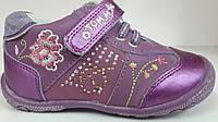 Кожаные ботиночки для девочек вышивка стразы. Размеры 23
