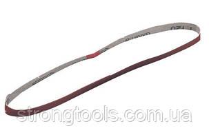 Сменное полотно для пневмонапильника (10мм*330мм) AIRKRAFT SBT-001