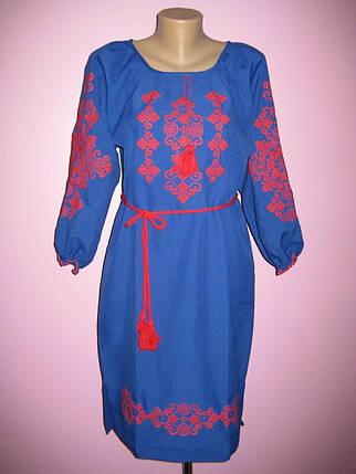 Красивое вышитое платье с орнаментом размер 46, 48, 50, 52, 54, 56, фото 2