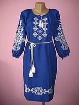 Красивое вышитое платье с орнаментом размер 46, 48, 50, 52, 54, 56, фото 3