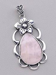 Кулон на шею с натуральным камнем Розовый кварц