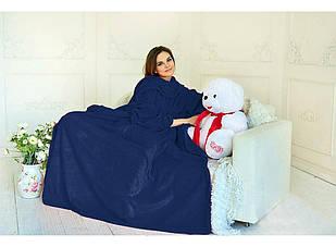 Плед с рукавами двухслойный флис Premium Тёмно-синий HMD 100-9722114