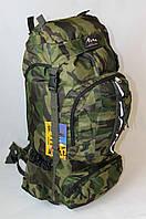 Рюкзак военный тактический 75л. Ka Bao Nu 635 Зеленый
