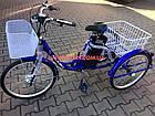 Трехколесный электровелосипед Kelbbike 24 дюймов, фото 8