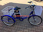 Трехколесный электровелосипед Kelbbike 24 дюймов, фото 7