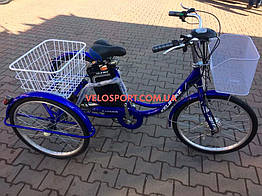 Трехколесный электровелосипед Kelbbike 26 дюймов