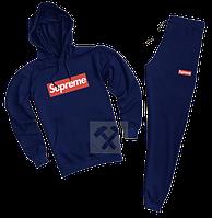 Трикотажный спортивный костюм Supreme (premium-class) темно-синий