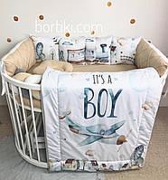Комплект бортиков в детскую кроватку для мальчиков